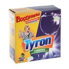Таблетки для посудомоечных машин Tyron максимум, 28 шт, 560 г