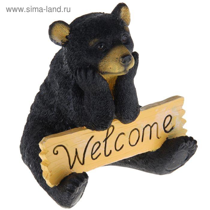 """Садовая фигура """"Задумчивый медведь с табличкой Welcome"""""""