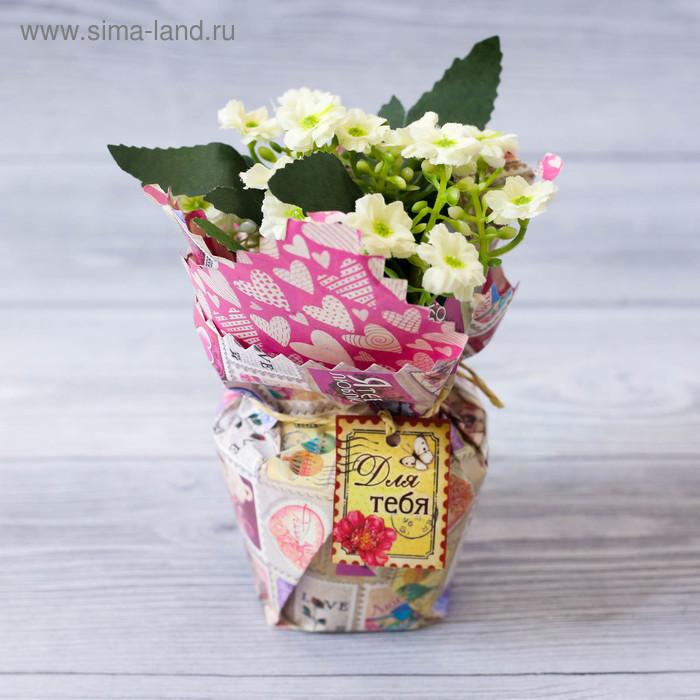 Настольный мини–букет «Я тебя люблю», 15 х 10 см
