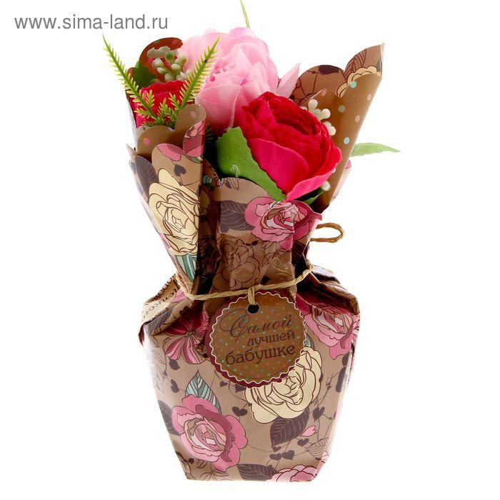 """Цветы в букете """"Самой лучшей бабушке"""", 15 х 10 см"""
