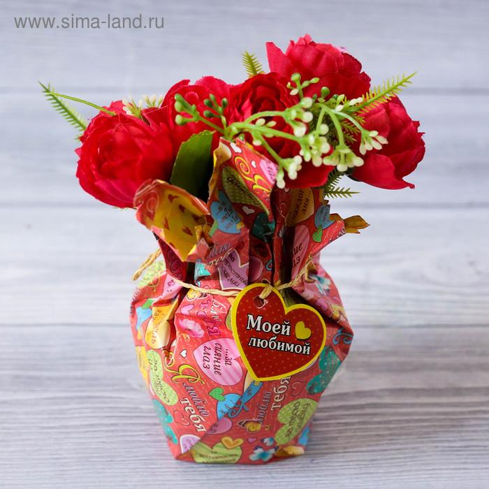 Настольный мини–букет «Люблю тебя», 15 х 10 см