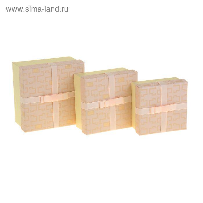 "Набор коробок 3 в 1 ""Геометрия"", цвет бежевый"