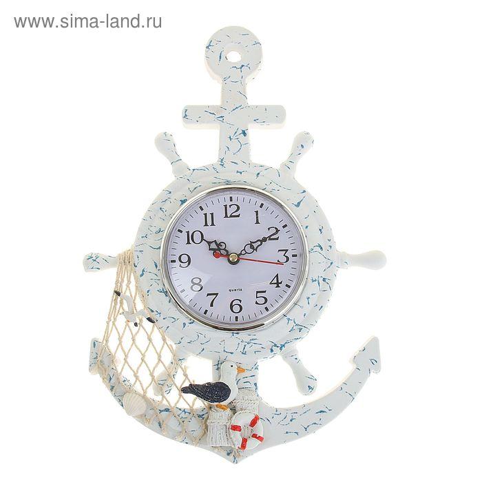 Часы настенные 21,5*3*33,5 см. якорь, штурвал, сетка цвет бело-синий