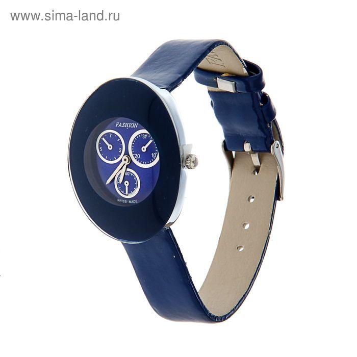 Часы наручные женские, 4 циферблата, стеклянный ободок синий