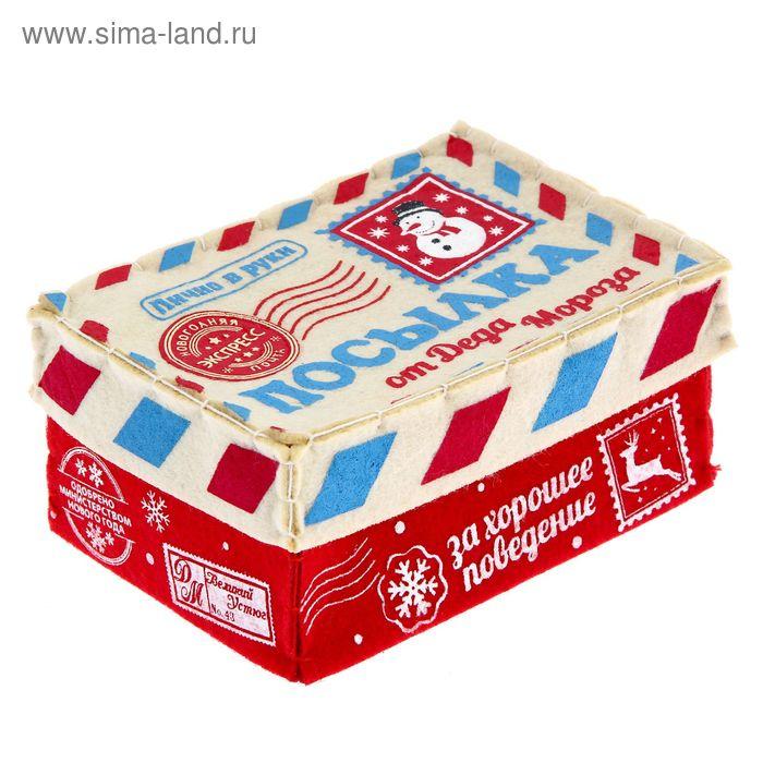 "Коробка подарочная  из фетра 10х11 см ""Посылка"","