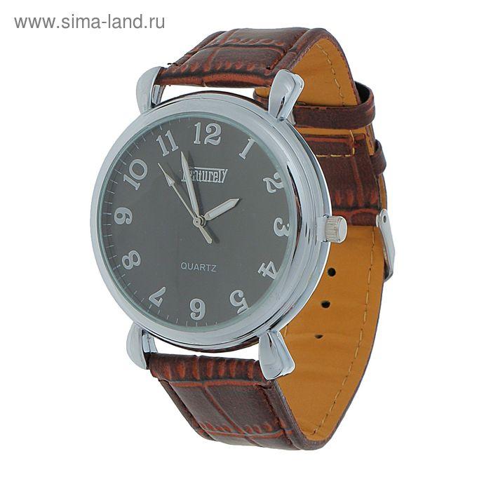 Часы наручные мужскиеFeaturely мод.6 (черный-серебряный-коричневый)