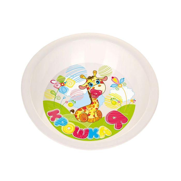 Тарелка детская «Крошка Я», диаметр 20 см, объём 300 мл