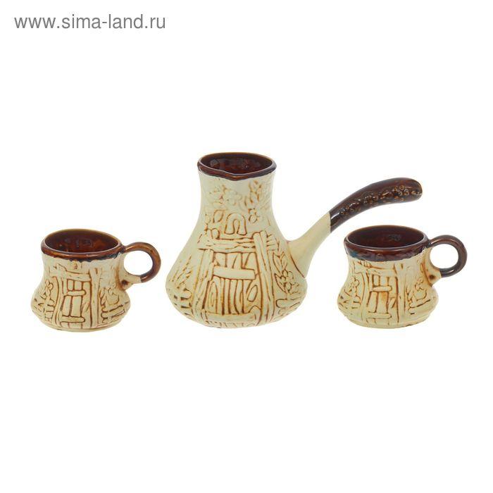 """Кофейный набор """"Резной"""" шамот, 3 предмета 0,57 л/ 0,16 л"""