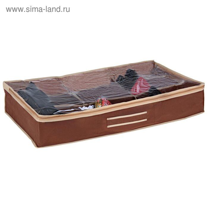 "Чехол для хранения обуви 9 пар 90х45х15 см ""Классик"", цвет коричневый"
