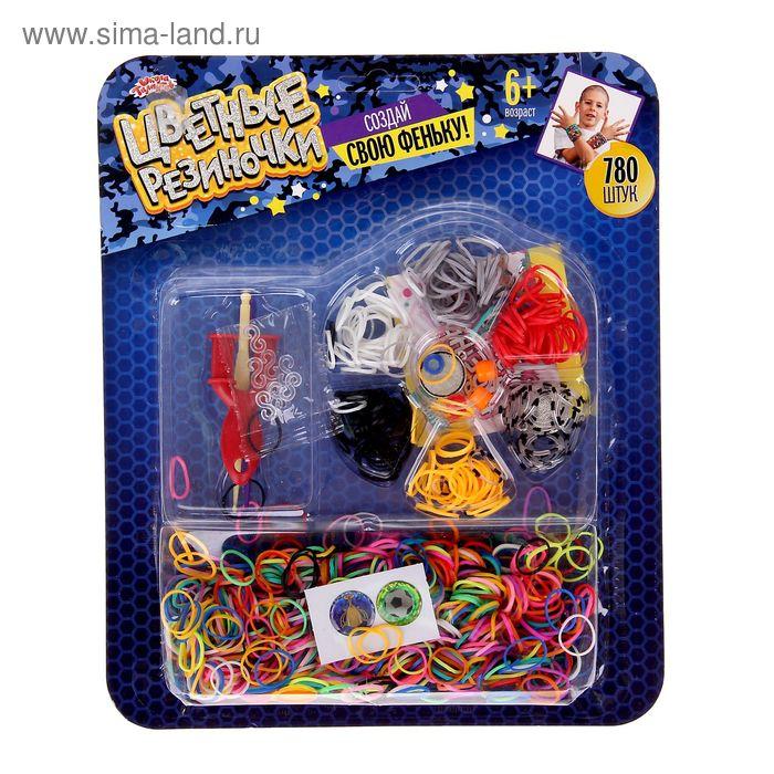 """Резиночки для плетения """"Футбол"""" разноцветные, набор 780 шт., 2 крючка, пяльцы, крепления, 2 шарма, инструкция"""