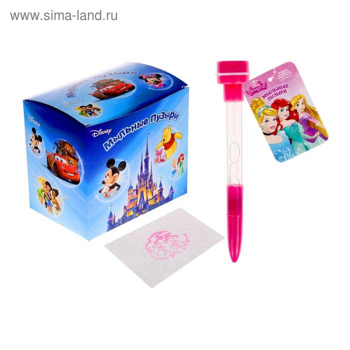 """Мыльные пузыри ручка с печатью """"Принцессы"""", 10мл"""