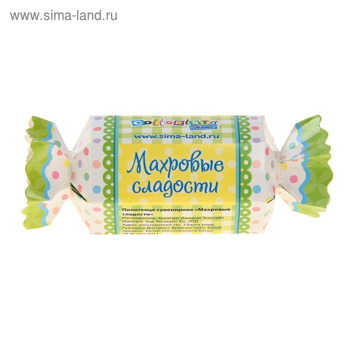 "Полотенце сувенирное Collorista ""Махровые сладости"" 25х25 см микрофибра"