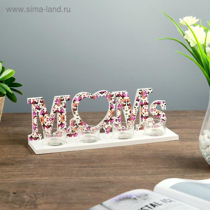Подсвечник на 4 свечи Mr&Ms
