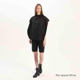 Пелерина парикмахерская, на завязках, 100 × 70 см, цвет чёрный
