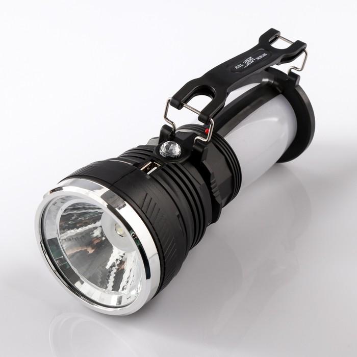 """Фонарь аккумуляторный """"Мега"""", 220V, 1 LED, 3 режима, 17.5х7х7 см"""