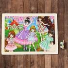 Пазл Мульт «Принцессы», 40 элементов - фото 106540367