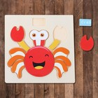 "Frame - liner on a wooden base ""Crab"", 10 items"