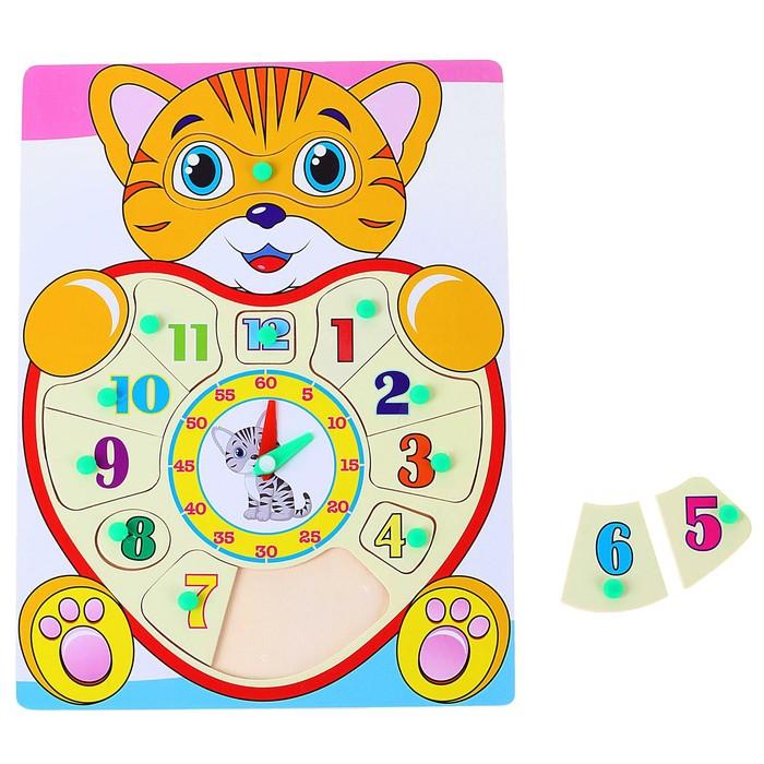 """Часы рамка - вкладыш """"Полосатый кот"""", 13 элементов"""