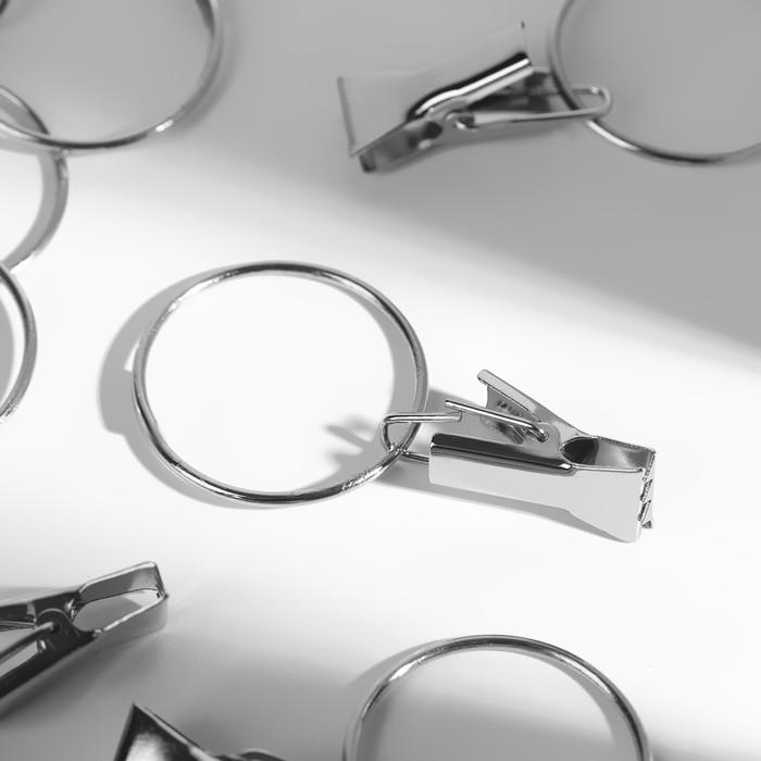 Кольцо для карниза, с зажимом, d = 30/33 мм, 20 шт, цвет серебряный