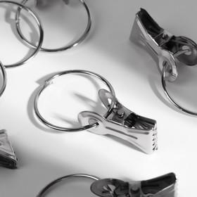 Зажим металлический с кольцом, d=3,2см, 20шт, цвет серебристый Ош