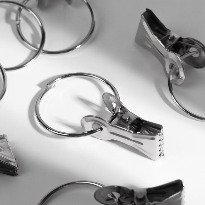 Набор зажимов для штор, с кольцами, d = 3,2 см, 20 шт, цвет серебряный