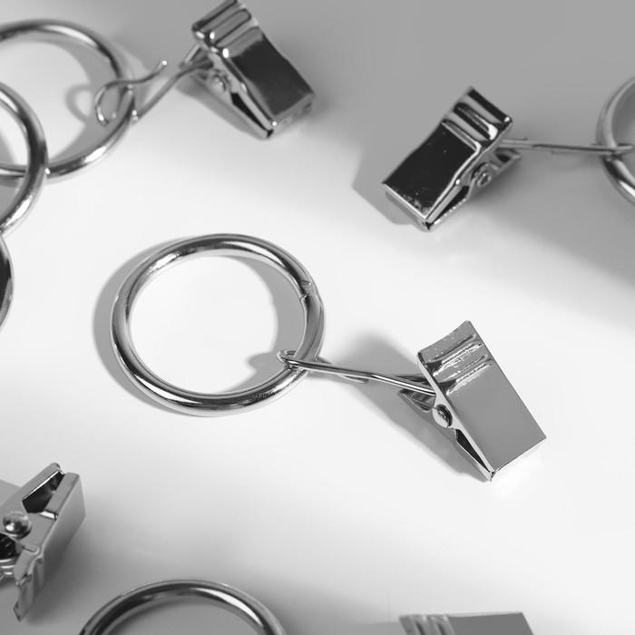 Кольцо для карниза, с зажимом, d = 23/30 мм, 20 шт, цвет серебряный