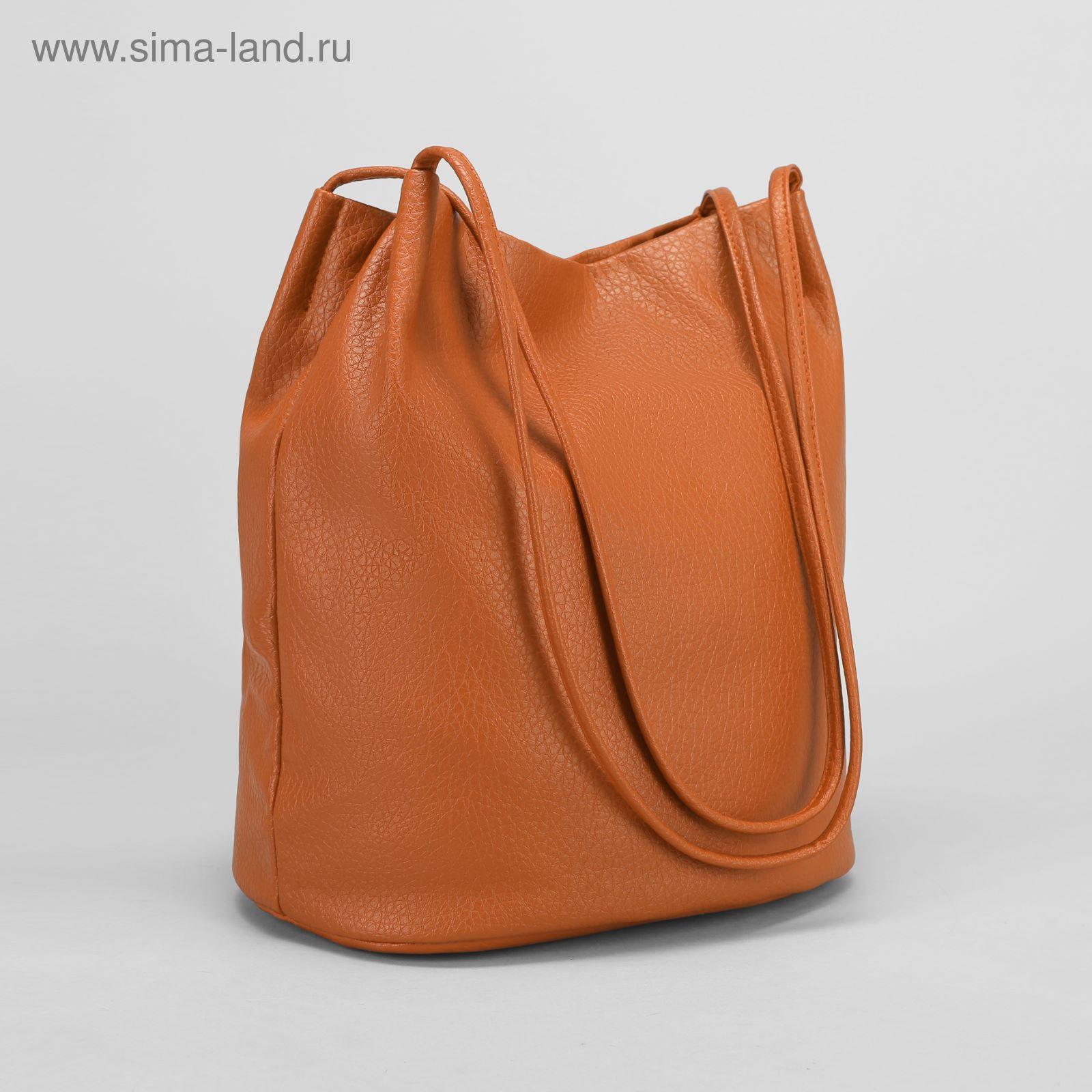6e8fd07c821b Сумка женская на кнопке, 1 отдел, оранжевая (1226891) - Купить по ...