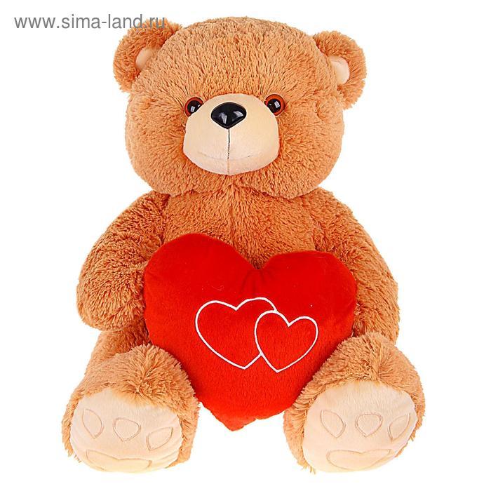 """Мягкая игрушка """"Медведь Эдди с сердцем"""""""