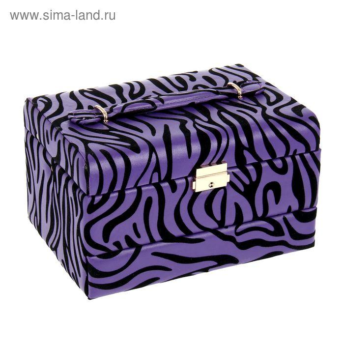 """Шкатулка с отделениями под бижутерию """"Африканская экзотика"""" фиолетовая"""