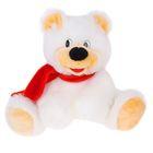 Мягкая игрушка «Медведь Умка», 33 см