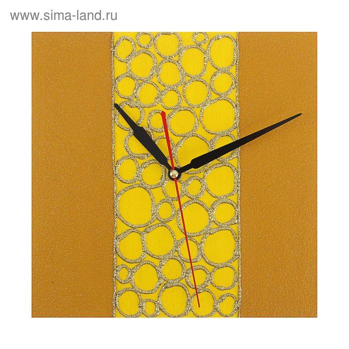 """Часы настенные квадрат """"Декор"""" 25х25 см 101-2"""