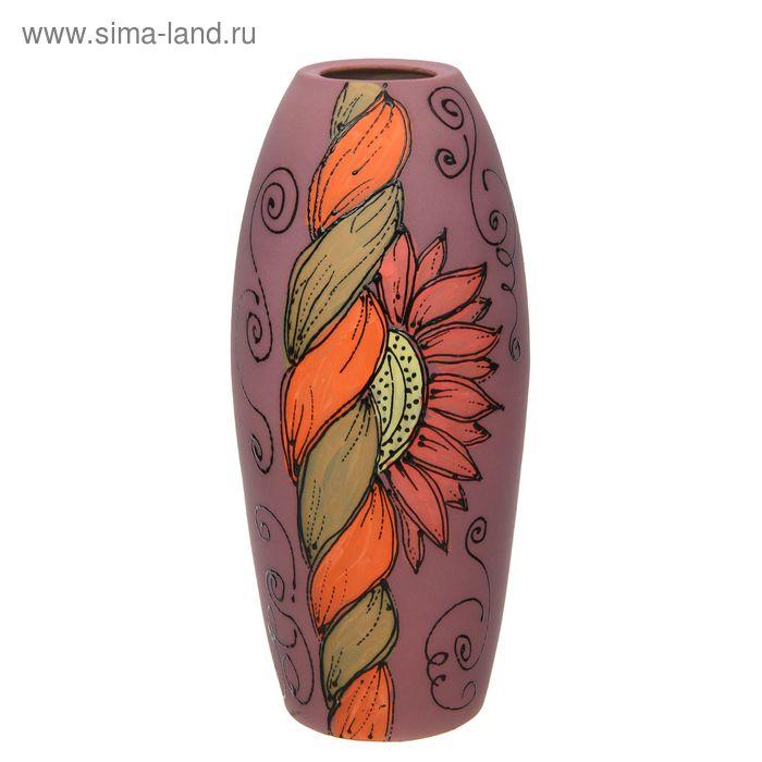 """Ваза напольная """"Евро"""" ангоб, цветы, микс"""