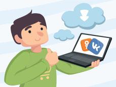 Как выгрузить наш каталог в социальные сети