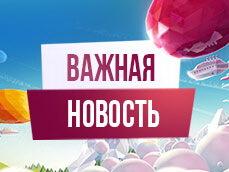 7 новых услуг для Екатеринбурга, которые можно заказать на нашем сайте