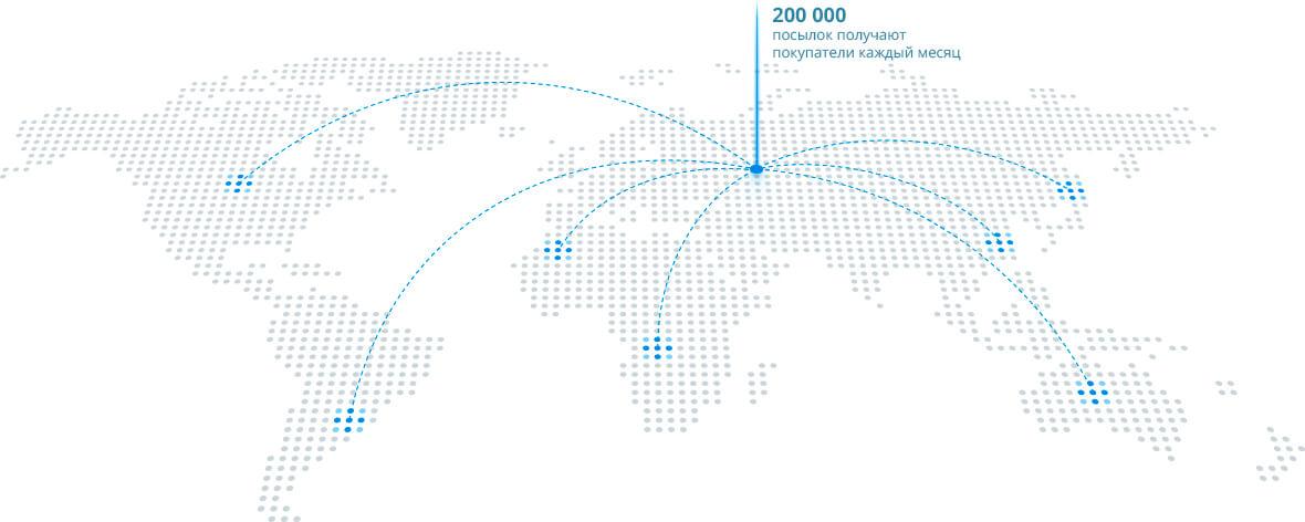 Карта точек доставки
