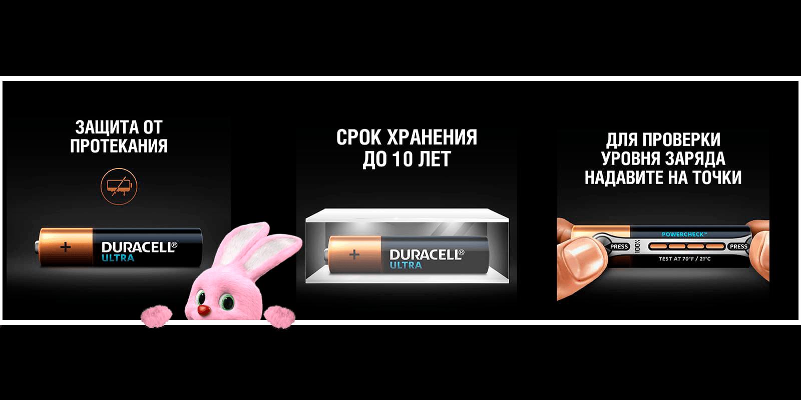 Алкалиновая батарейка Duracell Ultra Power AAA