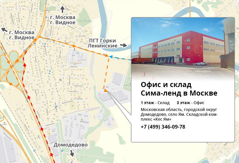 mezhdunarodnaya-dostavka-tsvetov-surgut-florealnost-dostavka-roz-kotlas